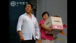 [연변소품] - 전기밥가마(연변궈모우 아직두 기억하심두…
