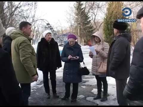 В Кузнецке на реконструкцию парка направят 7,5 млн рублей