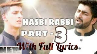 Download lagu Hasbi Rabbi Jallallah Part 3 With Full Lyrics || Danish And Dawar || Laughter Land
