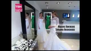 Мастер-класс. Свадебные платья.
