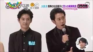 大泉洋 松田龍平 北川景子 映画「探偵はBARにいる3」初日舞台挨拶 ZIP ...
