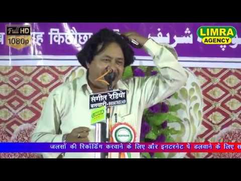 Azm Shakri All India Mushaira 8 April 2018 Kichaucha Shareef  HD India
