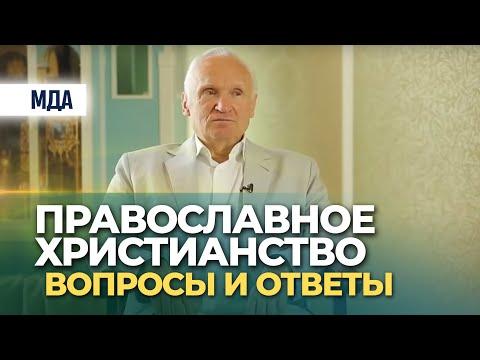 Православное Христианство ::