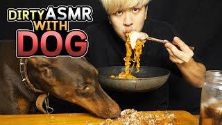 อดข้าว24ชั่วโมงกินข้าวกับหมาโหด...Dirty ASMR