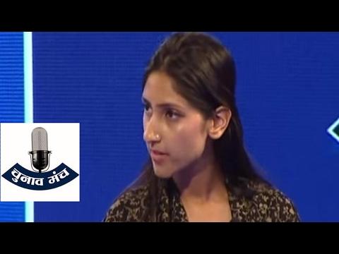 Debate among Aparna Yadav, Manoj Tiwari and Aditi Singh at Chunav Manch 2017