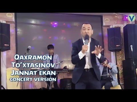 КАХРАМОН ТУХТАСИНОВ MP3 СКАЧАТЬ БЕСПЛАТНО