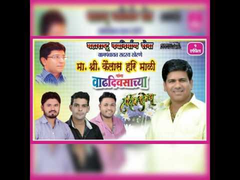 Happy birthday kailash bhai mali