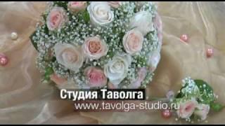 Букет невесты для Наташи. Студия Таволга.