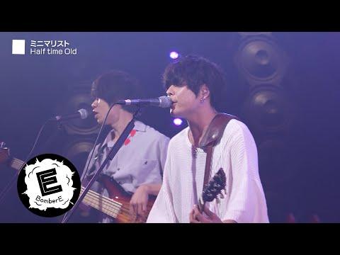 【Half time Old】「ミニマリスト」「愛の真ん中」「アウトフォーカス」BomberE LIVE