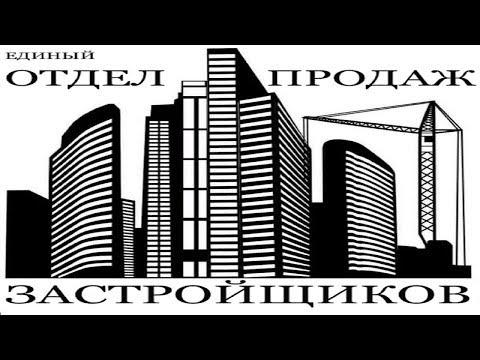 Новостройки Ростова-на-Дону