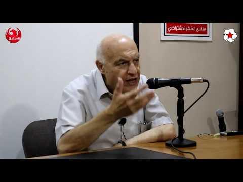 من المقاومة نحو ثورة التحرر القومي - د. هشام غصيب  - 20:52-2019 / 9 / 10