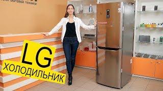 lG GA-B 389 SMQL - Обзор Холодильника  Palladium.ua