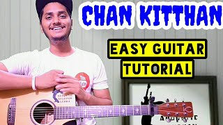chan kitthan song guitar tutorial - ayushman khurrana - with & without capo with intro easy lesson