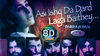 Asi Ishq Da Dard 8D Song || Accoustic Sad Track || USE HEADPHONES 🎧