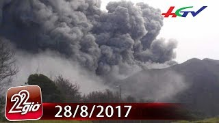 Đám mây lạ khiến hàng trăm người nhập viện | CHUYỆN 22 GIỜ - 28/8/2017