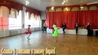Обучение танцам Якутск
