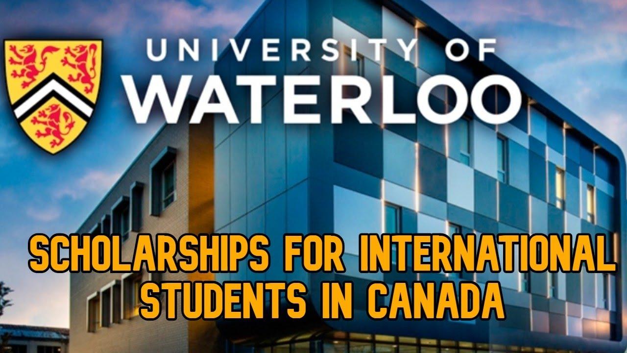 منح جامعة واترلو في كندا