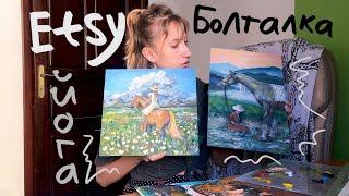Болталка Картины Творчество Поток Йога