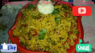 Healthy And Delicious Mix Vegetable Khichdi | Mix Vegetable Pulav