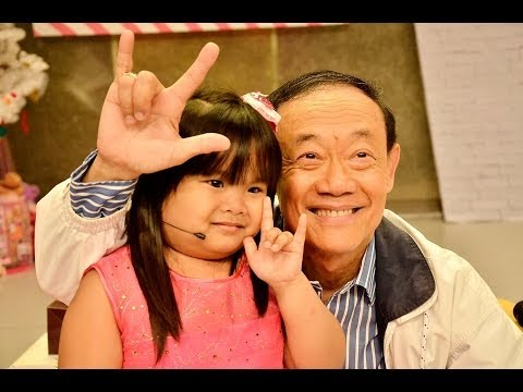 Jose Mari Chan Family Jose Mari Chan November 25