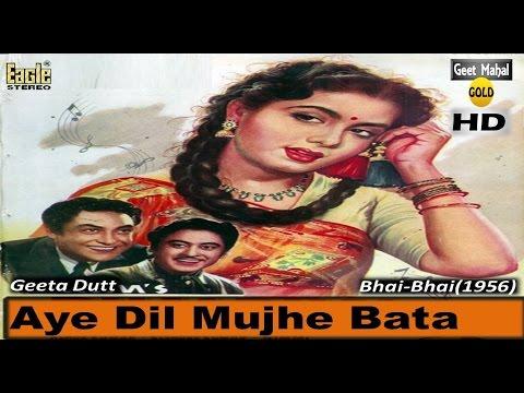 Aye Dil Mujhe Bata De (Eagle Jhankar) Bhai-Bhai(1956))_with GEET MAHAL