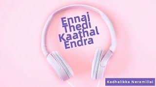 Ennai Thedi Kaathal Endra Song | Kadhalikka Neramillai Serial | Vertical Lyric Video | Vijay Antony
