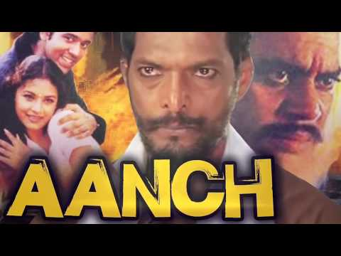 Ayesha Jhulka  With Nana Patekar in Aanch And Her Love Life