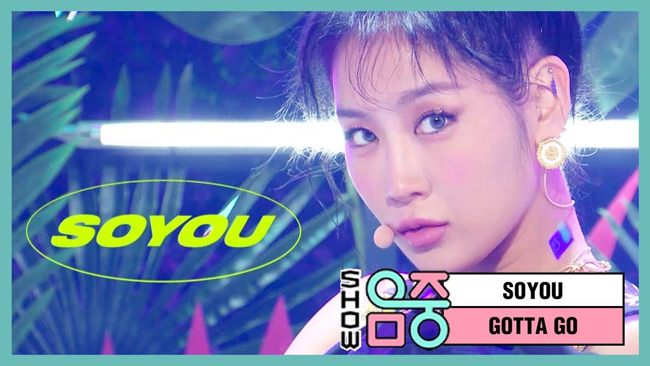Download [쇼! 음악중심] 소유 -가라고 (SOYOU -GOTTA GO) 20200801