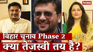 Bihar Election Phase 3: Does Tejashwi Have An Edge over Nitish? | Arfa Khanum