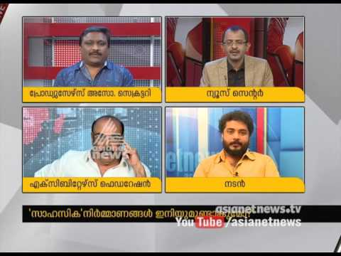 Mohanlal's Pulimurugan becomes first Malayalam film to enter Rs 100 Cr club | News Hour 7 Nov 2016