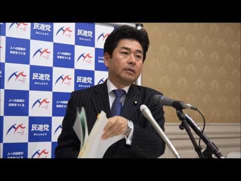 山井和則国会対策委員長定例記者会見 2017年4月11日