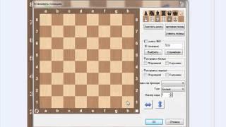 Как научиться играть в шахматы   Видео урок №1