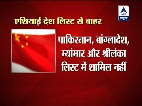 india, pakistan missing from the china 72 hour visa free travel list