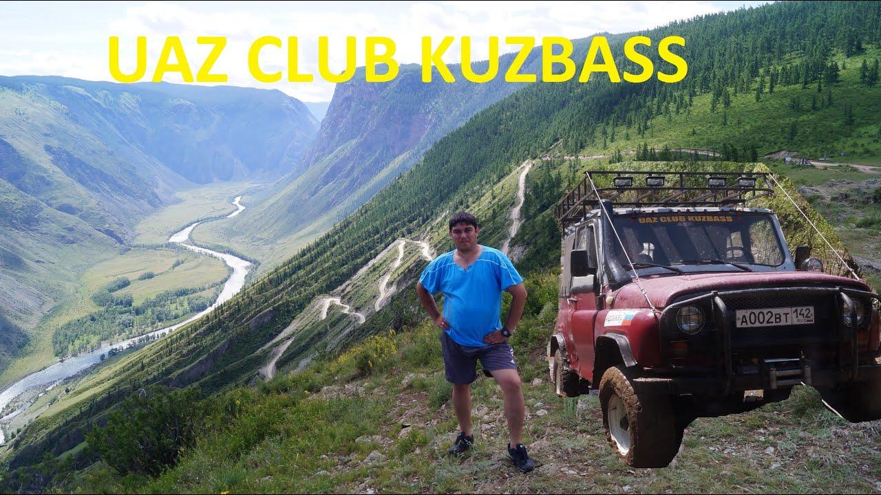 Кату-Ярык - Чулышманская долина - YouTube