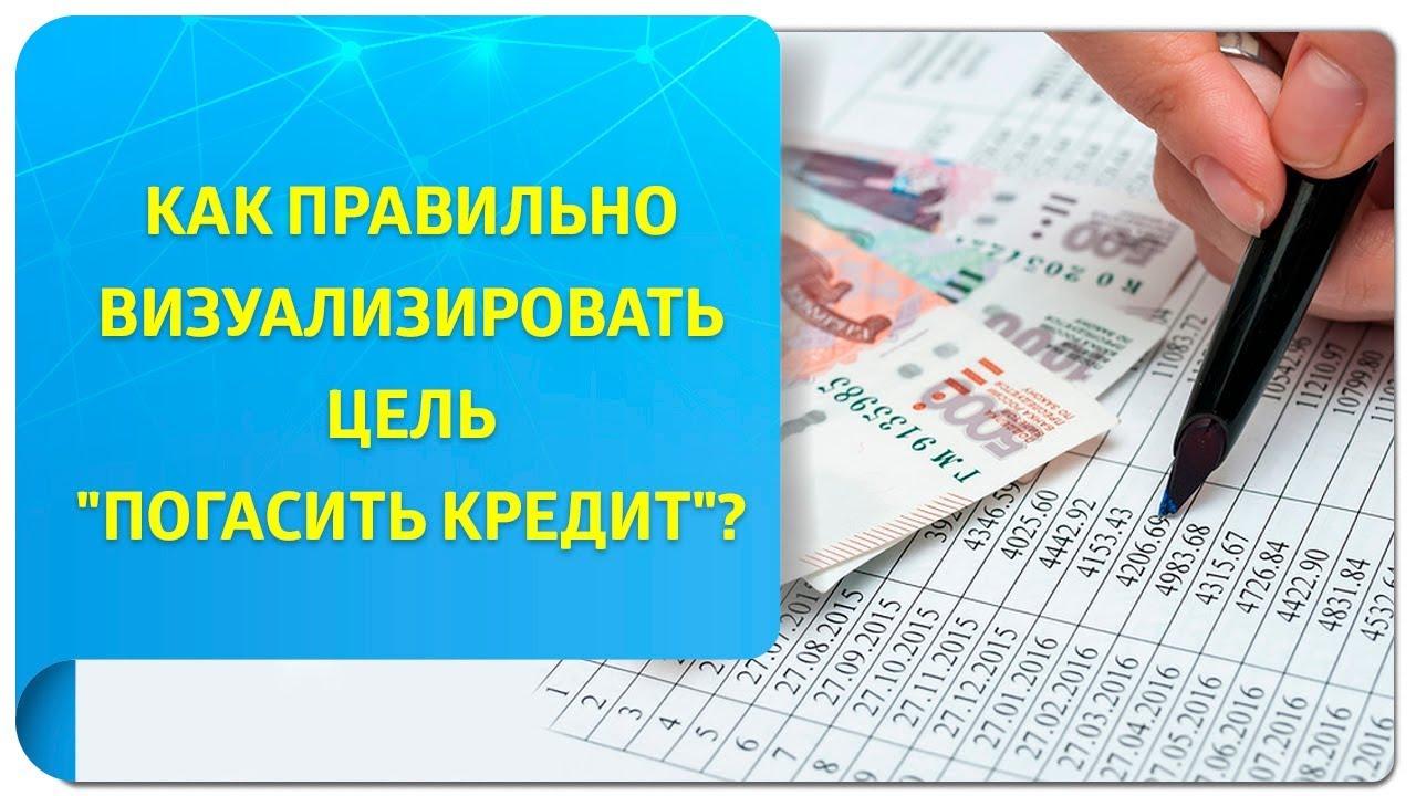 Нбки запрос кредитной истории