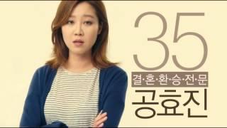 영화 '고령화가족' 티저 예고편 영상!