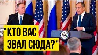 Заявление Лаврова ПОРАЗИЛО американцев и их союзников
