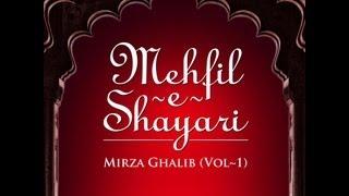 Dil-E-Nadan Tujhe Hua Kya Hai (with lyrics) | Mirza Ghalib