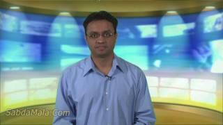 Hindi Alphabet Video, Learn the Hindi Alphabet