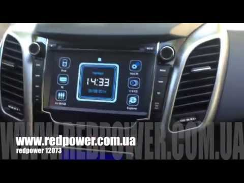Штатная магнитола Redpower 12073 для Hyundai I30 New. Модем 3g+навител.