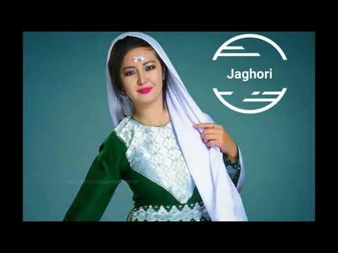 Hazaragi New Ghazal song 2018-     بهترین اهنگ   غزل محلی سال  بشنوید که دلتان بکفت