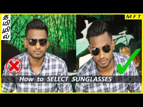 how-to-select-stylish-sunglasses-according-to-your-face-shape-|-men's-fashion-tamil