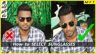 How to SELECT Stylish SUNGLASSES according to Your FACE SHAPE | Men's Fashion Tamil
