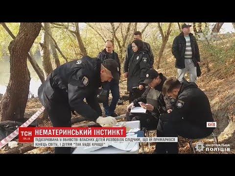 Правоохоронці затримали жінку,