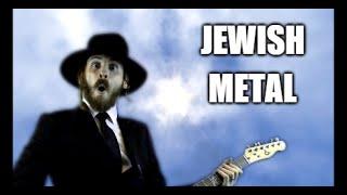 JEWISH METAL