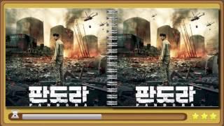 [틀린그림찾기] 판도라 ★★★ | 피식TV