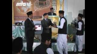 Jalsa Salana 2012 Germany - Jamea Report Ahmadiyya Muslim Islam (Deutsch)