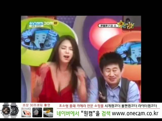 Gang Ye Bin / ??? ??? ??? ???? ???