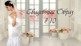 Презентация свадебного платья (SONATA)