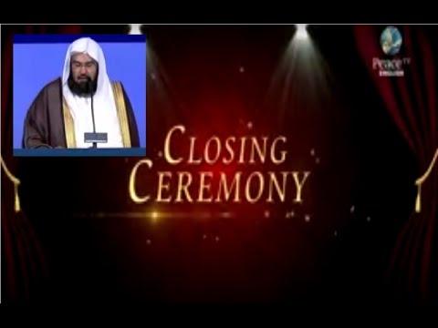 Closing Ceremony of Dubai Peace Convention, Shaikh Abdur Rahman As Sudais
